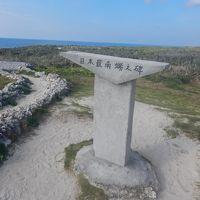 今年も沖縄、東南アジアへ(16) 波照間編(2)