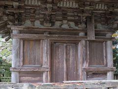 2017秋、滋賀の名城巡り(12/15):11月30日(12):安土城(5/8):三重塔、二王門、二王像、安土城考古博物館(1):観音寺城模型