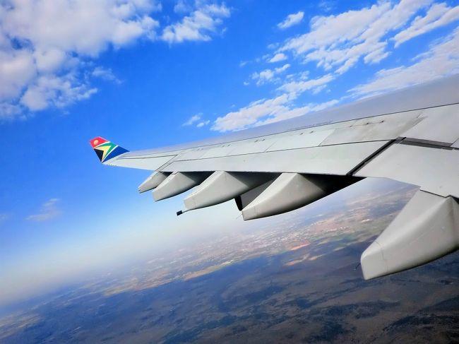 02000b6b4a ジンバブエ 南アフリカ航空 SA286 ビクトリアフォールズ ビクトリアの滝 ...