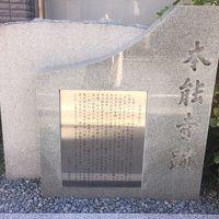 京都旅 2
