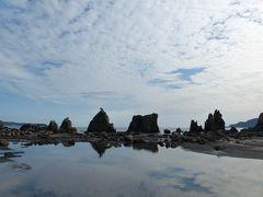 近畿周遊ドライブ旅 #4 3日目 和歌山県→静岡県