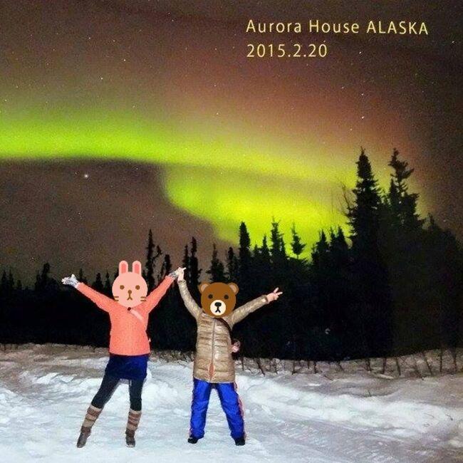 再訪!友人と行く2週間ぶりのオーロラ観賞☆アラスカ:フェアバンクス9日間