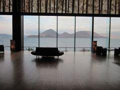 17 初冬の北海道 送迎バスでほっこり洞爺湖温泉をぶらぶら歩き旅ー1