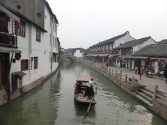 3歳娘と義父母を連れて上海4日間の旅1-朱家角&南京大牌当でリベンジを果たす