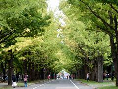 秋の北海道10日間☆最後は札幌で1泊。 やっぱりきーちゃんに会わずには帰れませ~ん