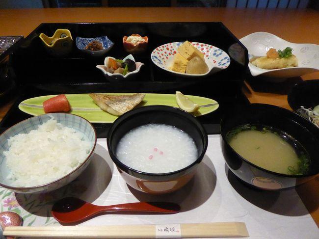 初秋の愛媛旅行♪ Vol7(第2日) ☆道後温泉:高級旅館「朧月夜別邸」優雅な朝食♪