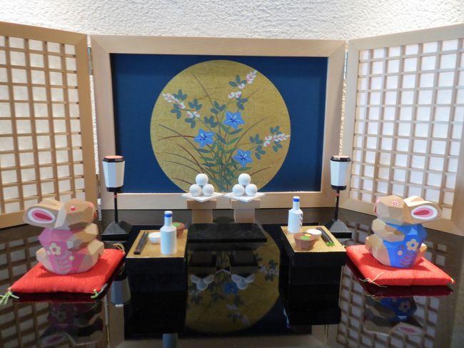 初秋の愛媛旅行♪ Vol8(第2日) ☆道後温泉:高級旅館「朧月夜別邸」優雅なロビーラウンジ♪