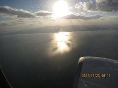 特典航空券でマレーシアへの旅(1) 佐賀空港~羽田空港~クアラルンプール空港KLIA