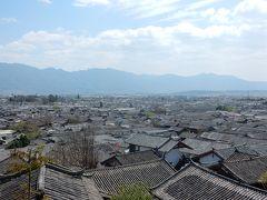 中国・雲南省2016旅行記 【11】麗江6(麗江古城4)