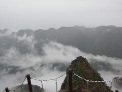 雨の大台ケ原