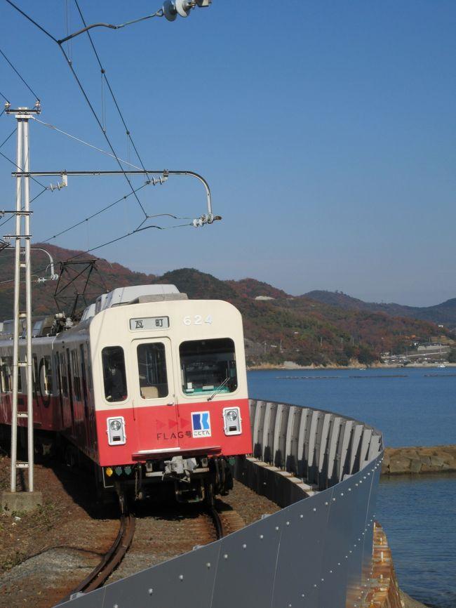 高松 琴平電気鉄道乗り鉄 その壱
