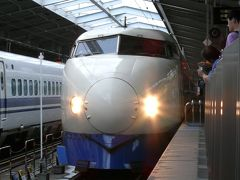 J2. 0系新幹線見納めがてら京都観光