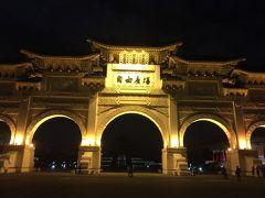 12月最初の旅行はやっぱり台北2日目後半
