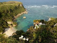 5歳児と行く沖縄、初夏の旅 ①日目