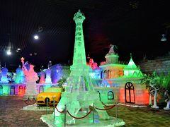 【中国・ハルビン/2】氷像は年中鑑賞可能!?シーズン開幕の氷雪の街へ行く(市内観光)