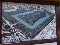 百舌鳥・古市古墳群(大阪府) 2017.12.7