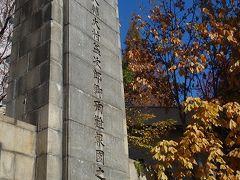 西郷の乱を予見した男  「大村益次郎卿殉難報国の碑」と大阪城内工廠跡を散策