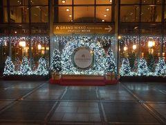 ホテルステイ 2017 12月@グランドニッコー東京台場&東京ディズニーシーにも行っちゃうぞ!<1>