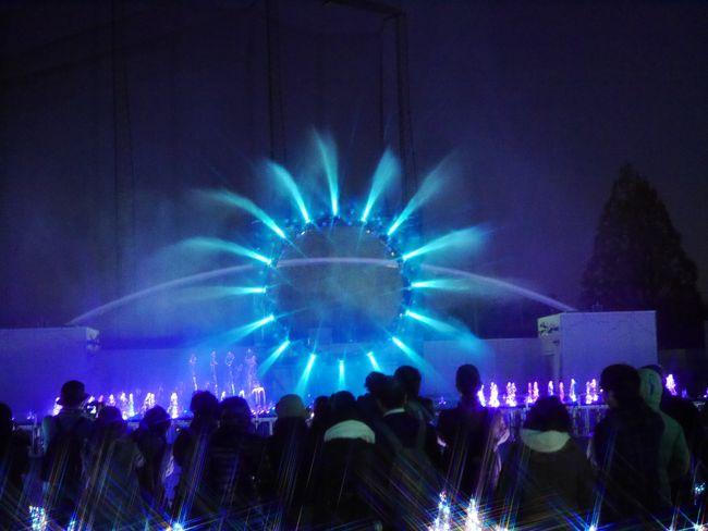 世界的な照明デザイナーの石井幹子(もとこ)さんがプロデュースする世界唯一の宝石イルミネーションと娘の石井リーサ明理(あかり)さんがプロデュースする噴水ショー「フレンチ・ボヤージュ」のコラボが見られると聞き、写真愛好家の友人夫婦と行ってみた。<br /><br />※石井幹子さんのプロフィール<br />都市照明からライトオブジェや光のパフォーマンスまでと幅広い光の領域を開拓する照明デザイナー。日本のみならずアメリカ、ヨーロッパ、中近東、東南アジアの各地で活躍。近年はオペラや野外能の照明にも取り組む。東京芸術大学美術学部卒業。フィンランド、ドイツの照明設計事務所勤務後、石井幹子デザイン事務所設立。(日本国際照明デザイナーズ協会HPより)<br /><br />※主な作品(よみうりランドHPより)<br />http://www.yomiuriland.com/jewellumination/ishiimotoko.html
