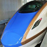 東京 10:24⇒《かがやき509号》⇒12:52 金沢 ☆北陸新幹線最速148分乗車