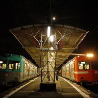 【JR東海&16私鉄 乗り鉄★たびきっぷ】で行く秋の旅 その4『岳南電車で工場夜景とお月見 夢のコラボを堪能♪』
