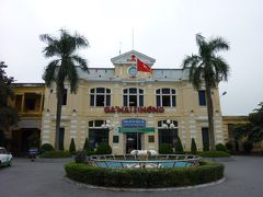 2017北ベトナムの港湾都市ハイフォン…その1