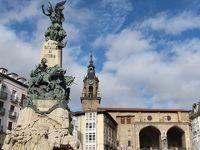 スペイン 新旧が融合した街 ビトリア
