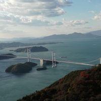 瀬戸内しまなみ海道・倉敷と金刀比羅宮1泊2日