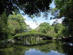 初秋の愛媛旅行♪ Vol19(第2日) ☆宇和島:「天赦園」広大な大名庭園は美しい♪