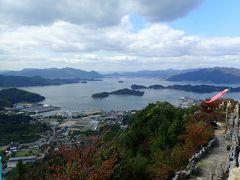 スプリングジャパン898円♪しまなみ海道サイクリング