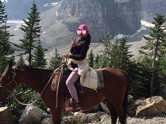 Vol.3 レイクルイーズで乗馬編☆バンクーバーのTOKIO叔父さんちを拠点に☆カナディアンロッキー(*^▽^*)祝カナダ建国150周年!
