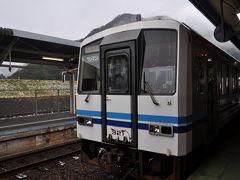 2017年12月おとなびパスの旅4(三江線上り前篇)