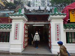二度目の香港家族旅行 その2(ビクトリアピーク、黄枝記で蝦子撈麺、文武廟)