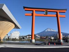 自転車でGO! 2017.12.14 オープン前の静岡県富士山世界センターを見て来ました