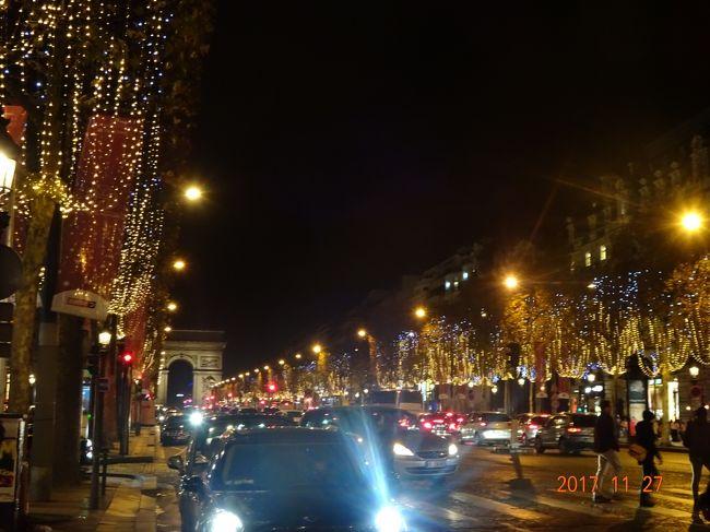 ヨーロッパ 五か国 2週間の旅 (3)パリ