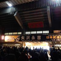 今年も来たよ! 矢沢ライヴ・武道館2日目 (個人的記録なのでスルー願います)