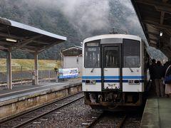 2017年12月おとなびパスの旅5(三江線上り後篇)