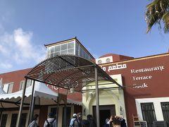 Restaurant Terrace Souk