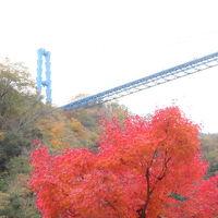 奥久慈の大子と竜神大吊橋と花貫渓谷で紅葉を見る