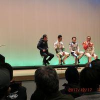 岡崎モーターフェスに中嶋ファミリー、F1が来た。