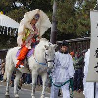 春日若宮おん祭りと東大寺・ならまちマイナー街歩き(二日目・完)〜おん祭りの二日目は、京都時代祭りの行列を彷彿とさせるお渡り式と若宮に芸能を奉納する御旅所祭。時間をたっぷり使うスローテンポの芸能は伝統を堅く守った証。古都奈良の悠久の歴史を感じます〜