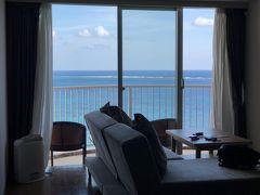 沖縄二人旅~冬の宮古島~ 2017