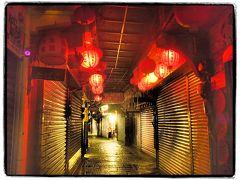 初めての台湾旅No.6<九份>雨の九份 八番坑民宿に泊まってじっくり九份を楽しもう