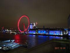 ヨーロッパ五か国 2週間の旅 (5)イギリス ロンドン 1