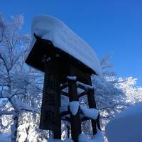 貝掛温泉で雪見露天風呂