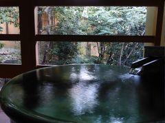 初秋の愛媛旅行♪ Vol32(第3日) ☆道後温泉:「朧月夜別邸」朝風呂と優雅な朝食♪