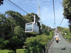 初秋の愛媛旅行♪ Vol33(第3日) ☆松山:「松山城」リフトでお城へ♪