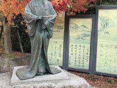 201711-23_有馬温泉 --- Arima Onsen <Hyogo>