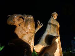 2017 熱海・箱根・河口湖・富士宮の旅① 夜に神社にお参り、寛一とお宮の像、お宮の目線に嗤う。