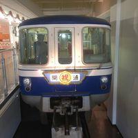 出張in神戸+姫路+木次線の旅